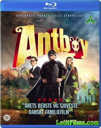 Скачать фильм Мальчик-муравей / Antboy (2013)