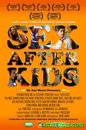 Скачать с letitbit Секс после детей / Sex After Kids (2013)