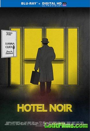 Скачать с letitbit Отель «Нуар» / Hotel Noir (2012)