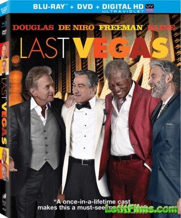 Скачать фильм Starперцы / Last Vegas (2013)