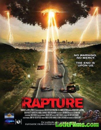 Скачать фильм Новый апокалипсис. Молния судьбы (2012)