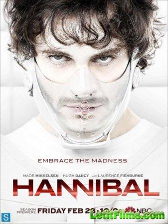 Скачать сериал Ганнибал / Hannibal  - 2 сезон (2014)