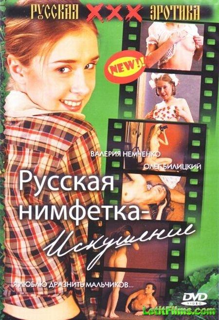 skritaya-kamera-skritaya-kamera-v-plyazhnoy