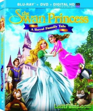 Скачать с letitbit Принцесса Лебедь 5: Королевская сказка / Swan Princess:  ...