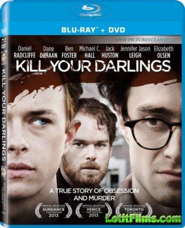 Скачать с letitbit  Убей своих любимых / Kill Your Darlings (2013)