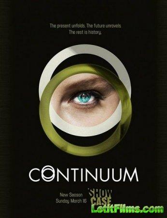 Скачать с letitbit Континуум / Continuum - 3 Сезон [2014]