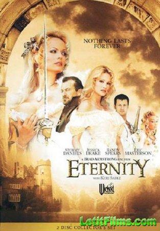 Скачать с letitbit Eternity (2005/DVDRip)