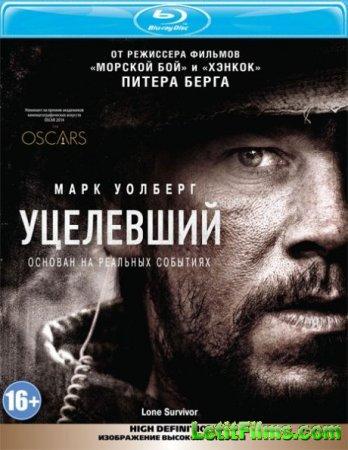 Скачать фильм Уцелевший / Lone Survivor (2013)