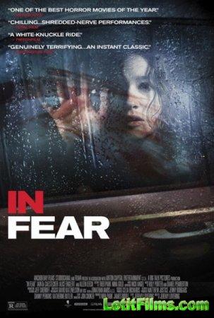 Скачать с letitbit В страхе / In Fear (2013)