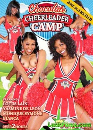 Скачать с letitbit Chocolate Cheerleader Camp [2014] DVDRip