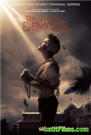 Скачать с letitbit  Демоны Да Винчи / Da Vinci's Demons  - 2 сезон (2014)
