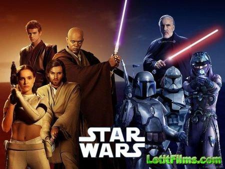 Скачать все фильмы Звездные войны / Star Wars [Эпизод 1-6]