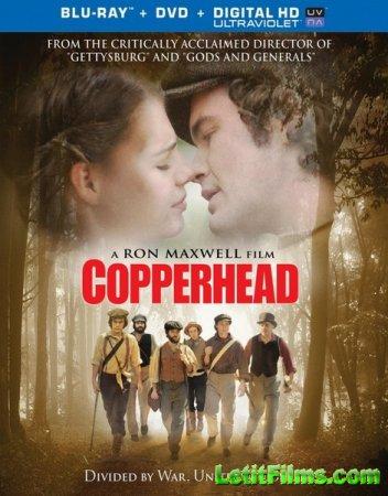 Скачать с letitbit Щитомордники / Copperhead (2013)