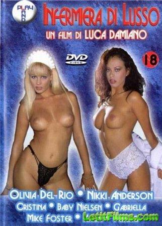 Скачать с letitbit Les Infirmieres du sexe / Сестра секс-милосердия [1999]  ...