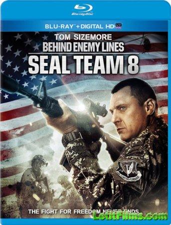 Скачать фильм Команда восемь: В тылу врага (2014)