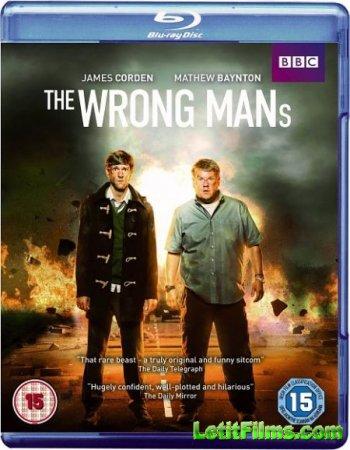 Скачать с letitbit Не те парни / The Wrong Mans - 1 сезон (2013)