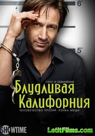 Скачать с letitbit Блудливая Калифорния / Californication - 7 cезон (2014)