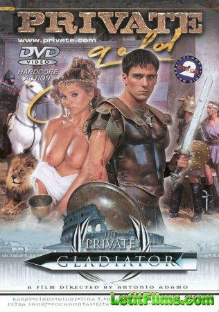Скачать Private Gladiator - Trilogy / Гладиатор - Трилогия [2002] DVDRip