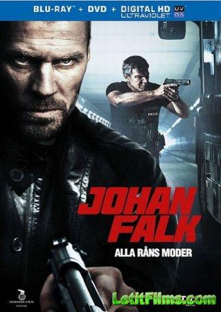 Скачать с letitbit Юхан Фальк 9 / Йон Фальк. Ограбление века / Johan Falk.  ...