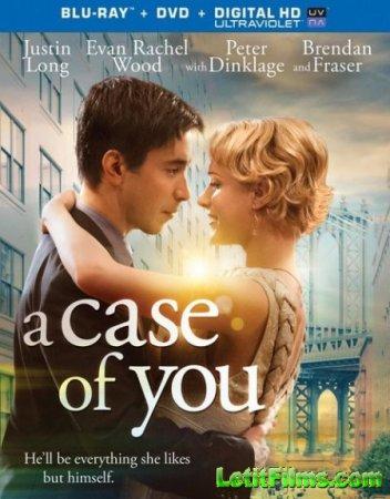 Скачать с letitbit Дело в тебе / A Case of You (2013)