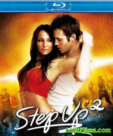 Скачать с letitbit Шаг вперед 2: Улицы / Step Up 2: The Streets (2008)