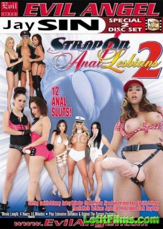 Скачать Strap On Anal Lesbians 2 / Анальный Страпон Лесбиянок 2 [2014]