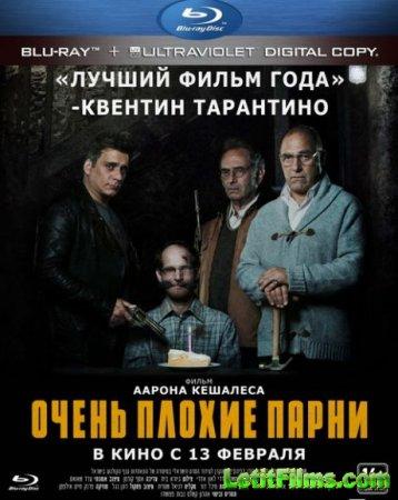 Скачать фильм Очень плохие парни / Big Bad Wolves (2013)
