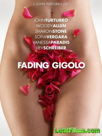 Скачать фильм Под маской жиголо / Fading Gigolo (2013)
