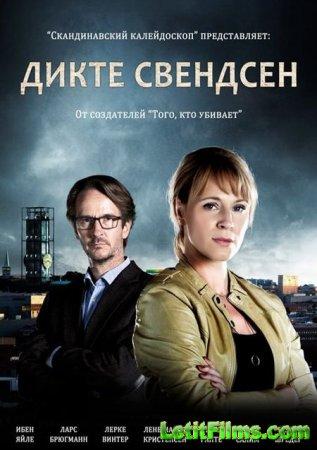 Скачать Дикте Свендсен / Dicte - 1 сезон (2013)