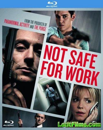 Скачать фильм Не безопасно для работы (2014)
