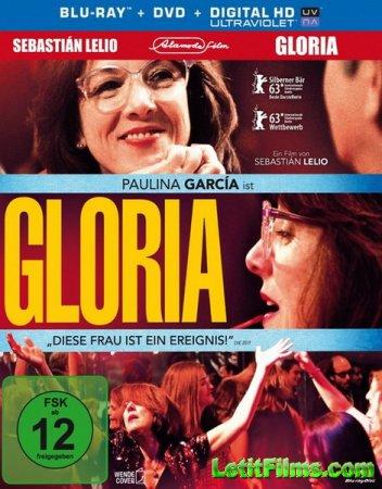 Скачать фильм Глория / Gloria (2013)