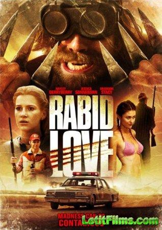 Скачать с letitbit Бешеная любовь / Rabid Love (2013)