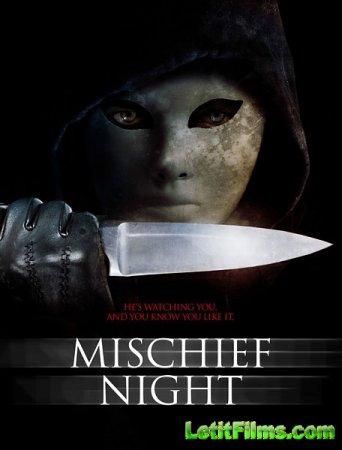 Скачать с letitbit Чудовищная ночь / Mischief Night (2014)