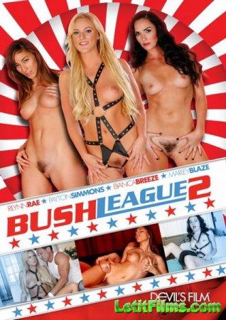 Скачать Bush League 2 (2014/WEBRip/FullHD)