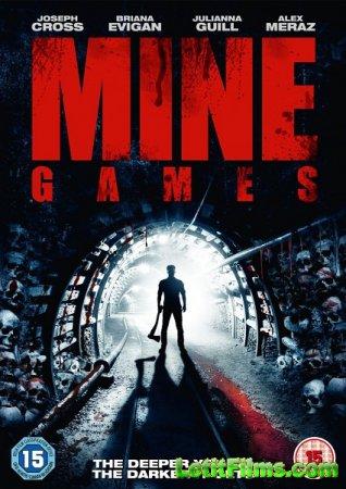 Скачать фильм Игры преисподней / Mine Games (2012)