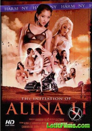 Скачать с letitbit The Initiation Of Alina Li (2014/DVDRip)