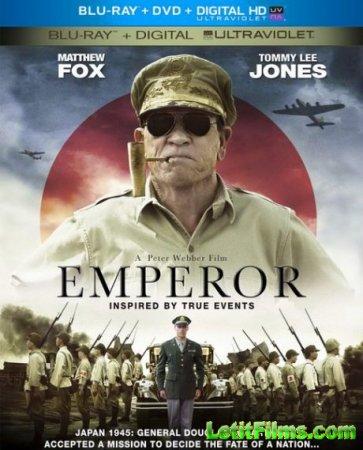 Скачать с letitbit  Император / Emperor (2012)