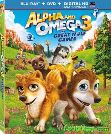 Скачать мультфильм Альфа и Омега 3: Большие волчьи игры / Alpha and Omega 3 ...
