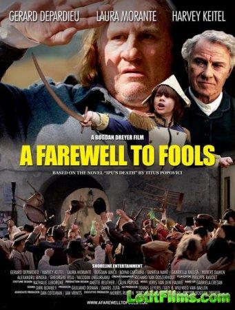 Скачать с letitbit Прощание с дураками / A Farewell to Fools (2013)
