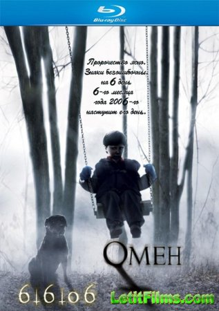 Скачать с letitbit Омен / The Omen (2006)