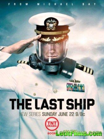 Скачать с letitbit Последний корабль / The Last Ship - 1 сезон (2014)