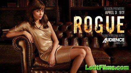 Скачать с letitbit Бестия / Rogue - 2 сезон (2014)