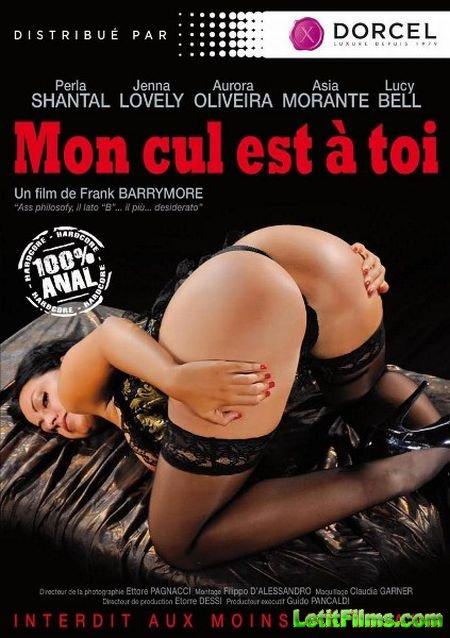 порно фильм мона