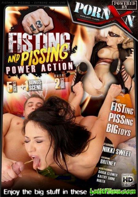 порно фильмы писинг