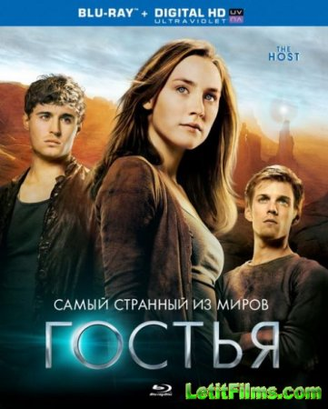 Скачать фильм  Гостья / The Host (2013)