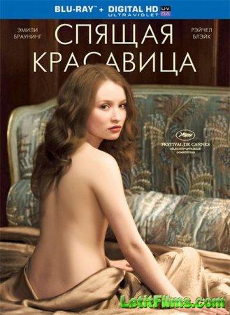 Скачать фильм Спящая красавица [2011]