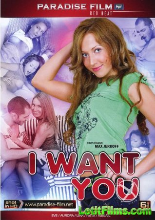 Скачать с letitbit I Want You (2014/WEBRip/HD)