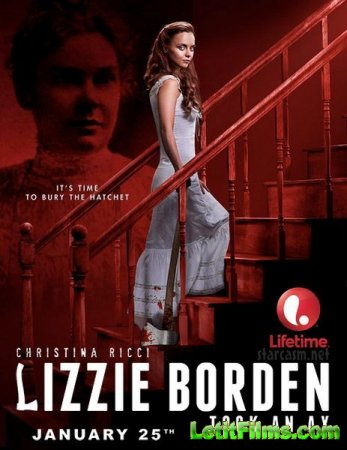 Скачать с letitbit Лиззи Борден взяла топор (2014)