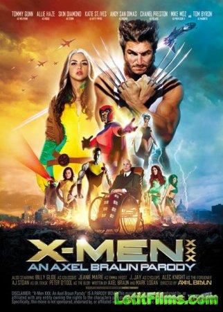 Скачать X-Men XXX. An Axel Braun Parody / Люди Икс. Порно Пародия [2014]