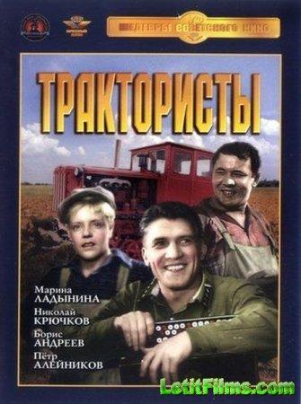 грузинские короткометражные комедии скачать торрент